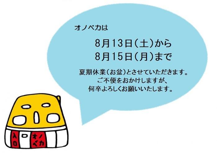 kakikyugyo-700x494