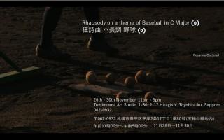Image flyer