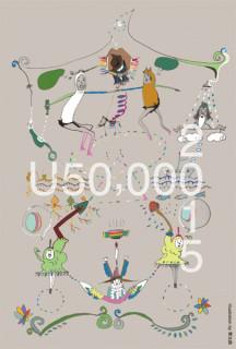 2015_u50000