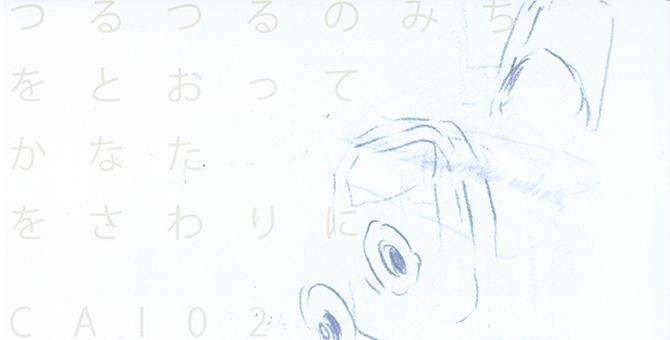 AsaiMariko_re