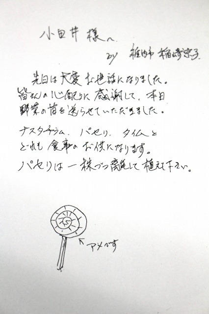1IMG_0622