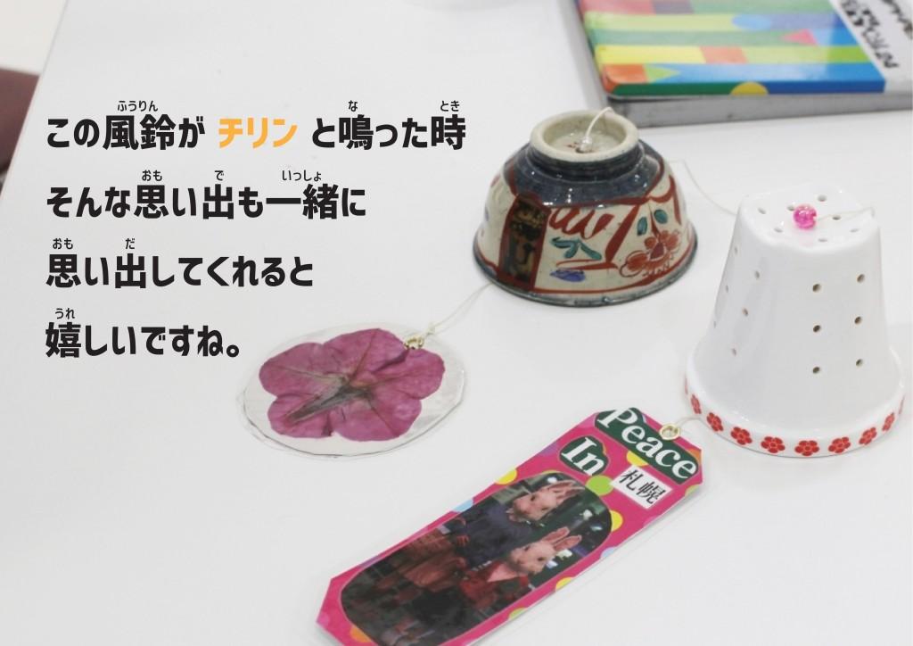 30紹介5