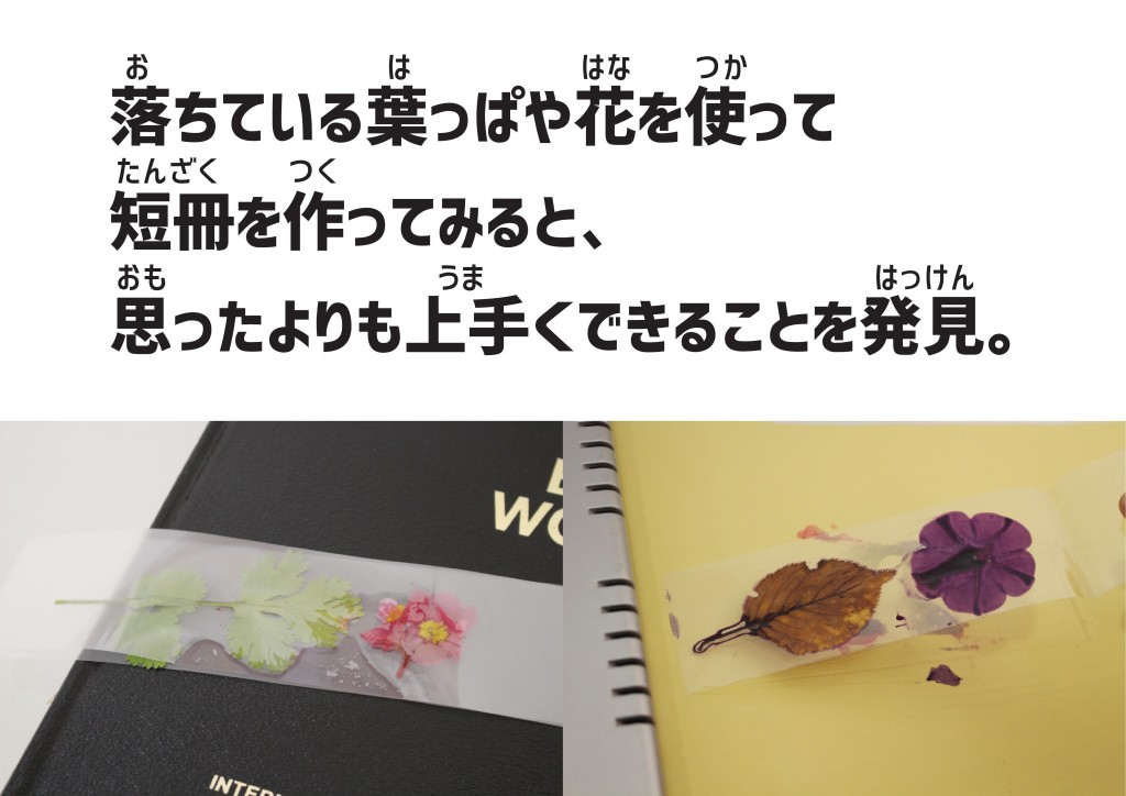 29紹介2