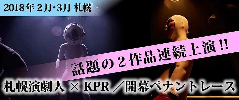 kpr (2)